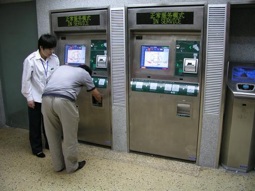 北京地铁彻底告别纸质车票. 图为自动售票机-北京地铁自动售检票