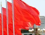 "<a href=http://news.cctv.com/world/20090303/100672.shtml target=_blank>西方盼中国""两会""给世界经济带来希望</a>"