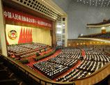 欧联时报:海外华人列席两会体现进步