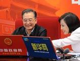 世界日报:中国只有一个温家宝够吗?