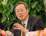 每日新闻:中国经济繁荣与否关乎日本发展