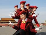 """欧联时报:""""中国信心""""成世界热门新名词"""