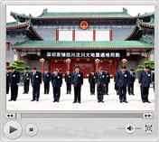 5月19日 国家哀悼日<br>胡锦涛等肃立默哀3分钟