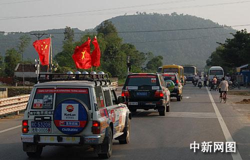 新闻频道 中国-东盟汽车拉力赛 > 正文    中国—东盟国际汽车拉力赛