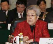 中美战略经济对话在京开幕