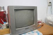 谢延信家的14寸老电视