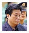 """<font color=blue>◇三号贪官:""""三玩市长""""雷渊利</font>"""