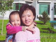 任永蔚:母子童年