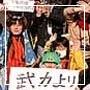 不同历史观交织的日本