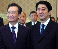 <center><font color=blue>������̸�¼ұ����ʺ���</font>&nbsp;&nbsp;<a href=http://news.cctv.com/china/20070416/102051.shtml target=_blank><font color=blue>ʫ���⽻���绯��</font></a> </center>