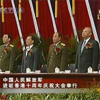 中国人民解放军驻香港十周年庆祝大会举行<br>驻港部队加紧训练迎庆典
