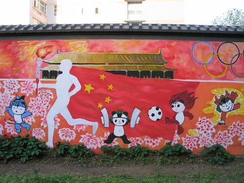 外国幼儿园奥运会主题墙