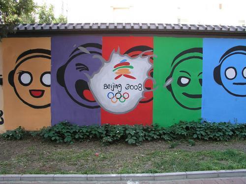 北京奥运文化墙