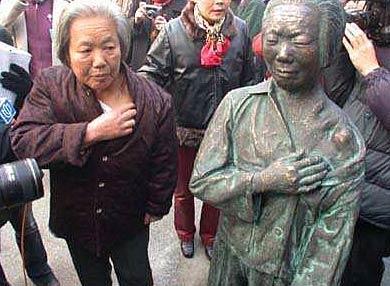 com-倪翠萍:父母被打死婶婶被轮奸致死