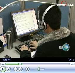 完善有关法律法规 规范网络视听作品管理<br><br>