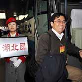 湖北人大代表团抵京