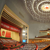 十一届全国人大一次会议四次全体会议