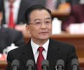 政府工作报告</a>  <a href=http://news.cctv.com/china/20080319/103597.shtml target=_blank><font color=brown>[报告全文]</font></a>