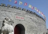 300亿建设中华文化标志城,您是否支持?