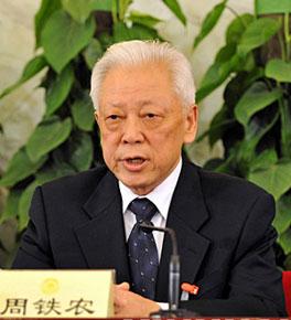 <strong><center>民革中央主席周铁农在记者招待会上</center></strong>