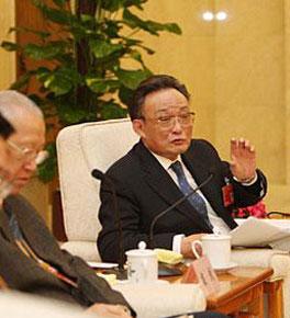 <strong><center>吴邦国参加香港、澳门代表团审议</center></strong>