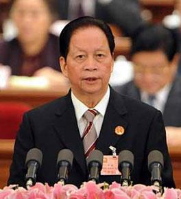 <strong><center>肖扬作最高人民法院工作报告</center></strong>
