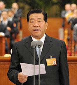 <strong><center>全国政协主席贾庆林主持闭幕会</center></strong>