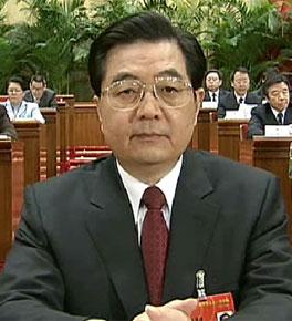 <strong><center>胡锦涛当选国家主席、中央军委主席</center></strong>