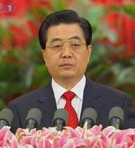 <strong><center>中华人民共和国主席胡锦涛发表讲话</center></strong>