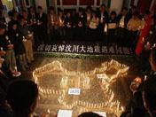全球华人悼念地震遇难者