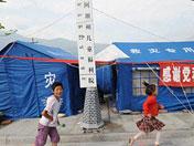 福利院开在帐篷营地里