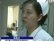 女护士为救老年病人而流产