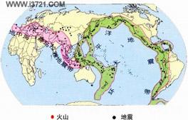 世界上有哪些主要地震带?