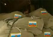 首批国外援助救灾物资抵达四川