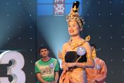 泰国公主冯清淑