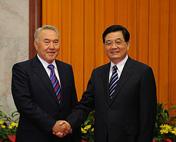 胡锦涛会见哈萨克斯坦总统