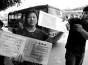 90年代:中巴,在城乡流行