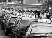 90年代:出租车服务大众
