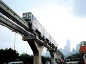 21世纪:地铁 轻轨 磁悬浮驶来