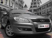 21世纪:开中国自己的车