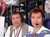 2006年:娱乐体育