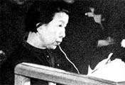 审判江青反革命集团