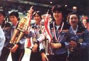 中国女排首次荣获世界冠军