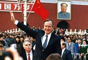 乔治·布什访问中国