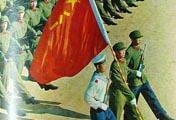 中华人民共和国成立40周年