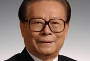 选举江泽民为中共中央总书记