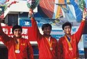 亚运会在北京举行
