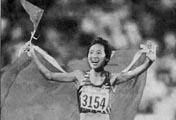 王军霞获田径世锦赛千米金牌
