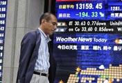 亚洲金融危机爆发