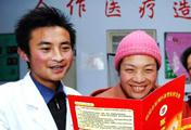 中国决定进行医疗制度改革